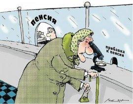С февраля пенсии брянцев увеличатся на 1200 рублей