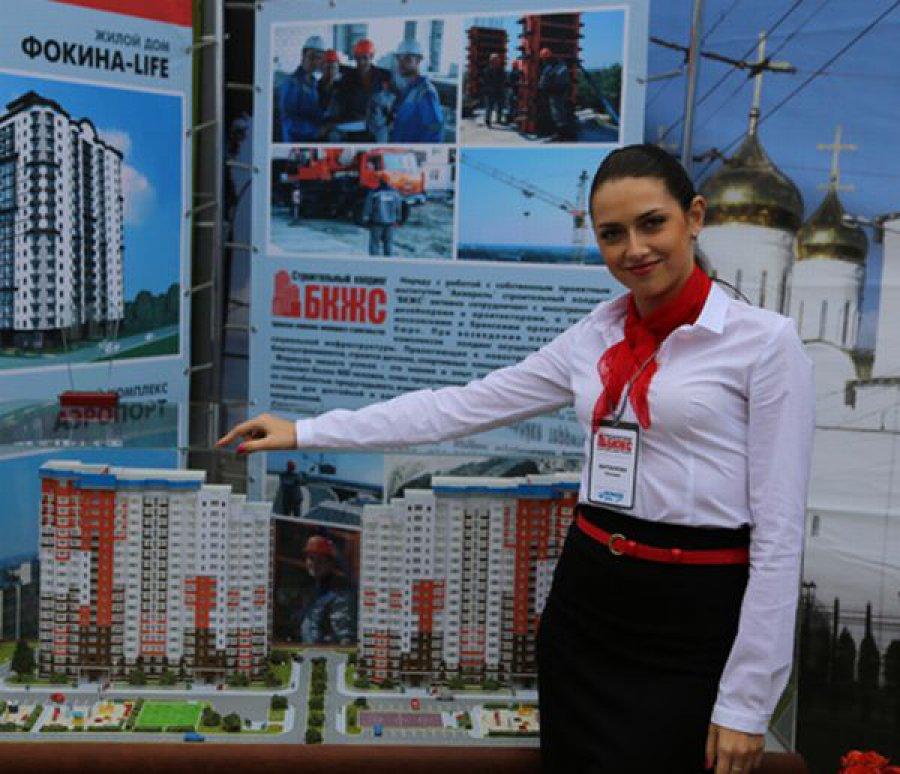 Жители Украины скупают квартиры в Брянске