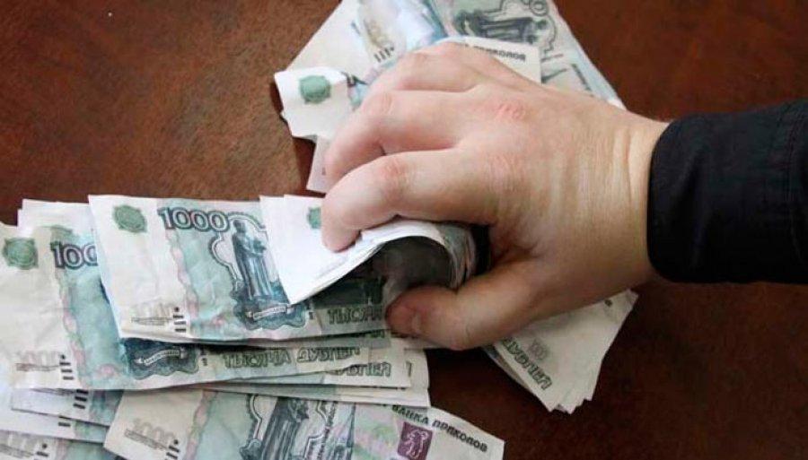 Молодой брянец похитил уприятеля ипропил 107 тыс. руб.