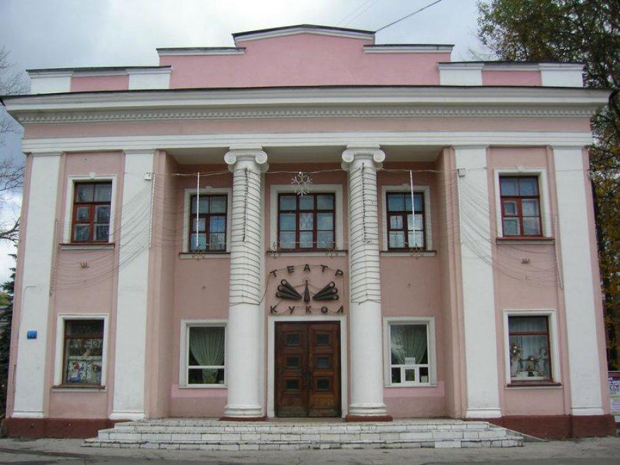 Здание бывшего театра кукол угрожает безопасности брянцев