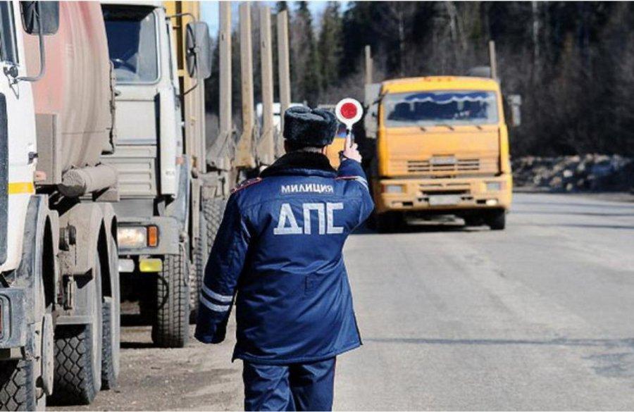 ВБрянской области начались массовые проверки дальнобойщиков