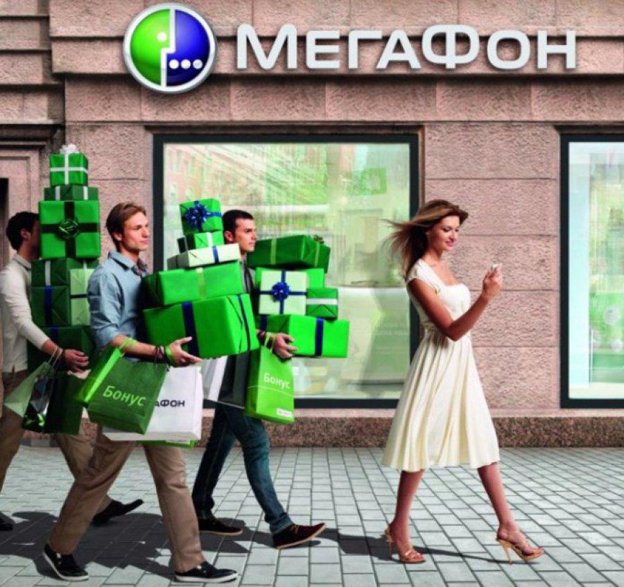 В «Мегафоне» поведали, какую компенсацию получат абоненты замасштабный сбой