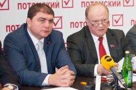 Вадима Потомского прочат в губернаторы Орловской области