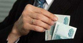 В Погаре бизнесмен заставил трех женщин работать за серую зарплату