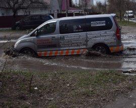Брянск занял 33 место в рейтинге убитых дорог