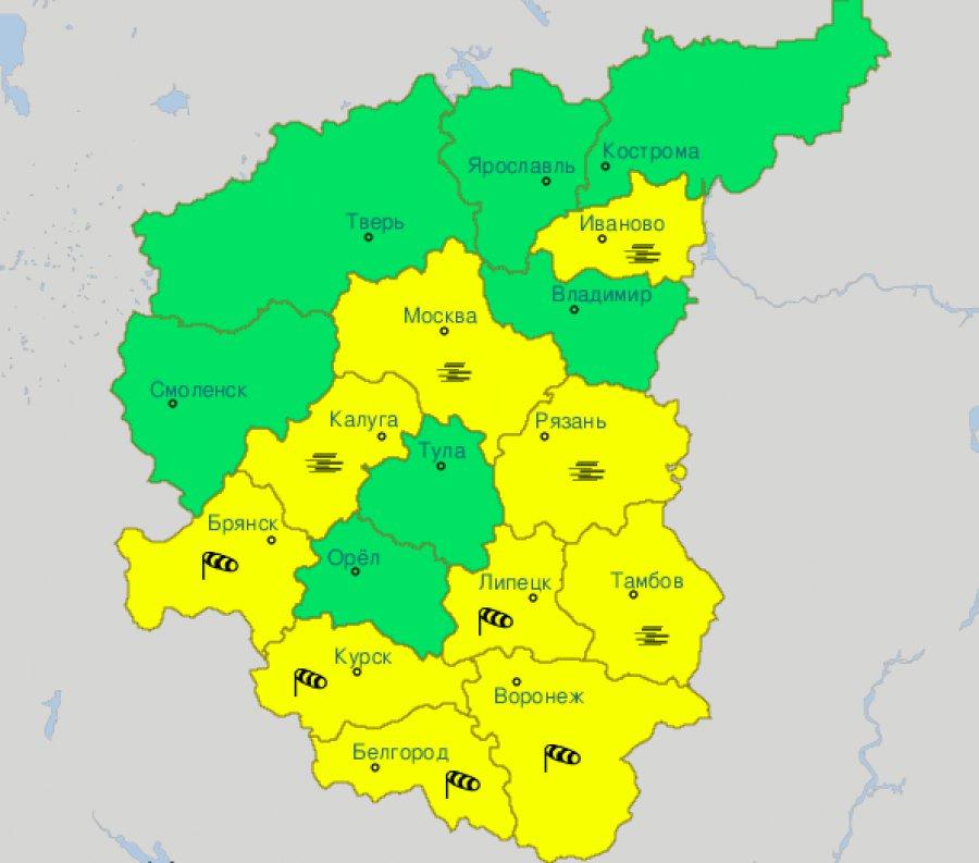 В российской столице 1ноября объявлен «жёлтый» уровень погодной опасности