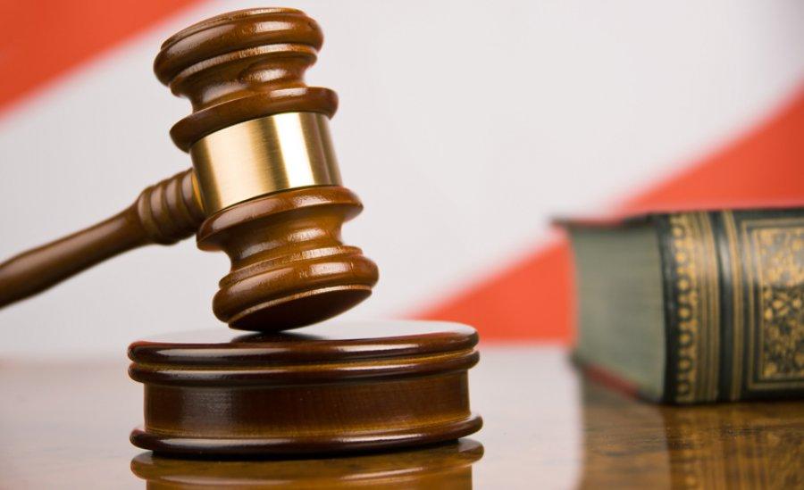 ВБрянске иностранца приговорили к21 году тюрьмы
