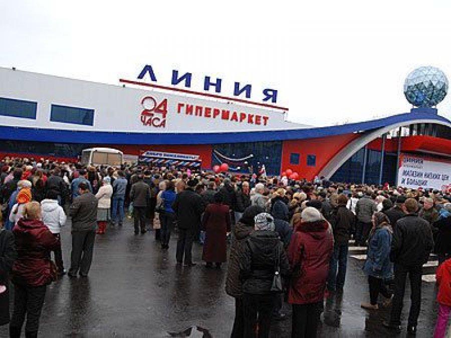 Жительница Брянска сходила в «Линию» и лишилась 53 тысяч рублей