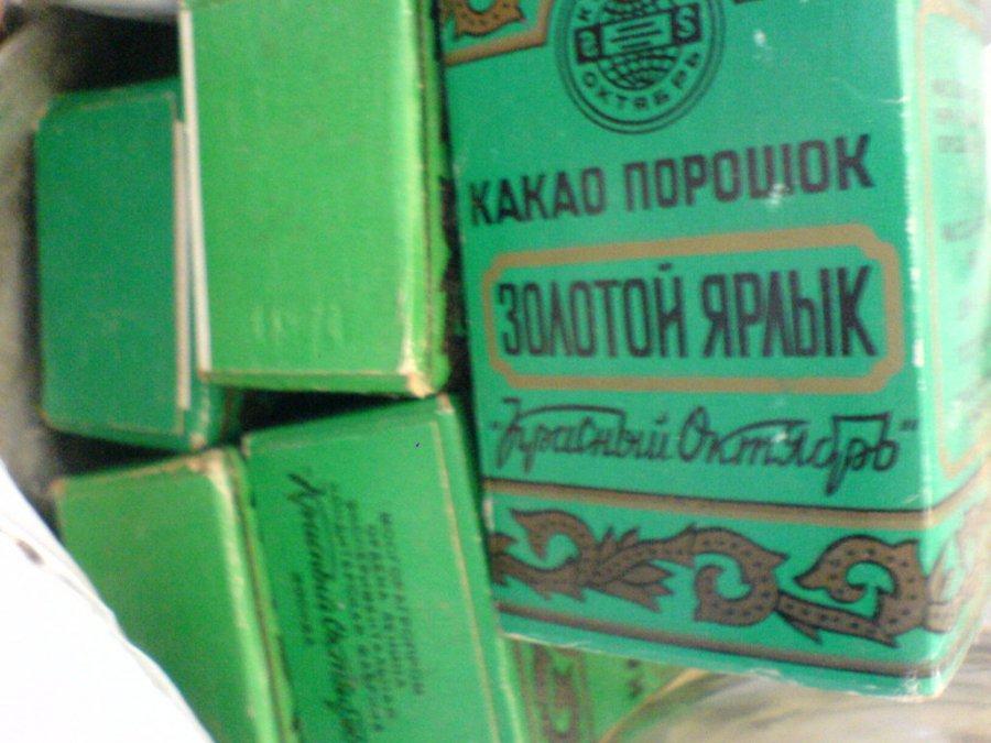 В 3-х трубчевских детских садах отыскали просроченные продукты инемытые овощи