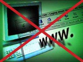 Суземская прокуратура требует закрыть вход на экстремистские сайты