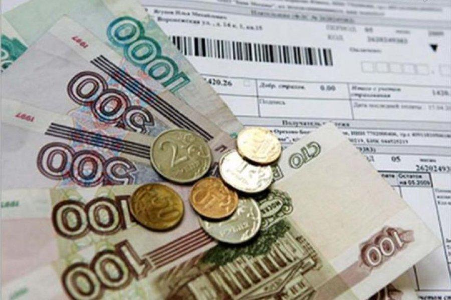 Счелябинского олигарха приставы взыскали неменее 4 млн руб.