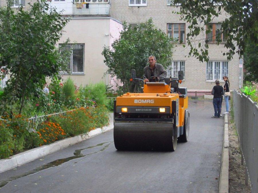 Брянские власти отчитались о ремонте дворов