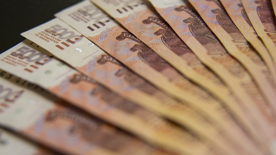 Госдолг Брянской области снизился до12 млрд. 988 млн. руб.