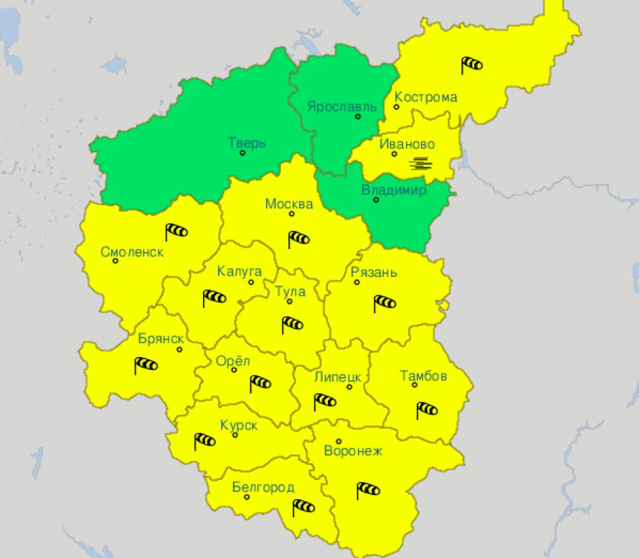 «Желтый» уровень опасности погоды объявлен в столице  насубботу