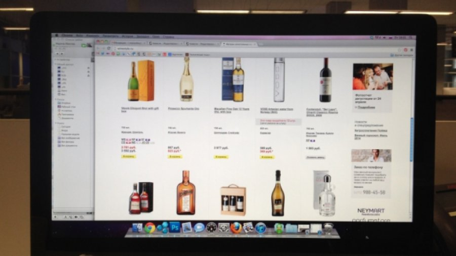 Брянская генпрокуратура потребовала закрыть интернет-ресурсы, торгующие спиртом