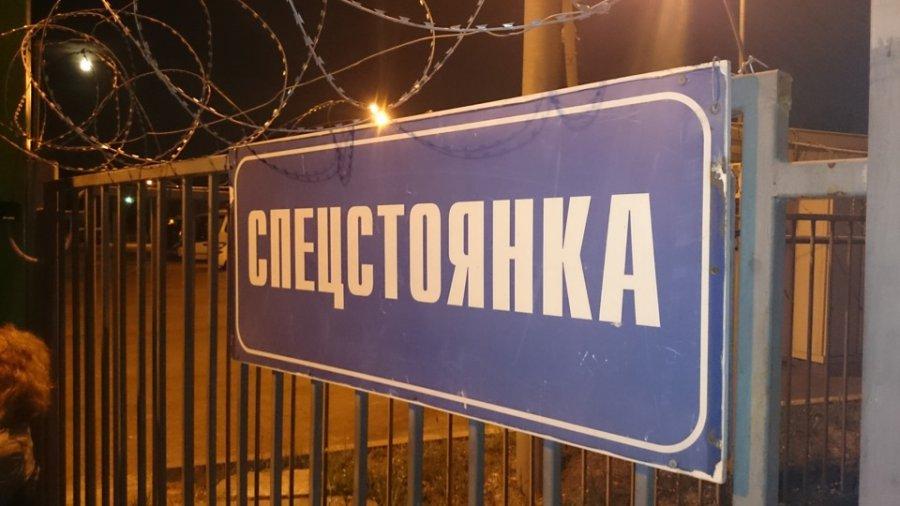 ВБрянской области приняты новые правила штрафстоянки