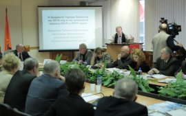 В Брянске пройдет последнее заседание Общественного Совета