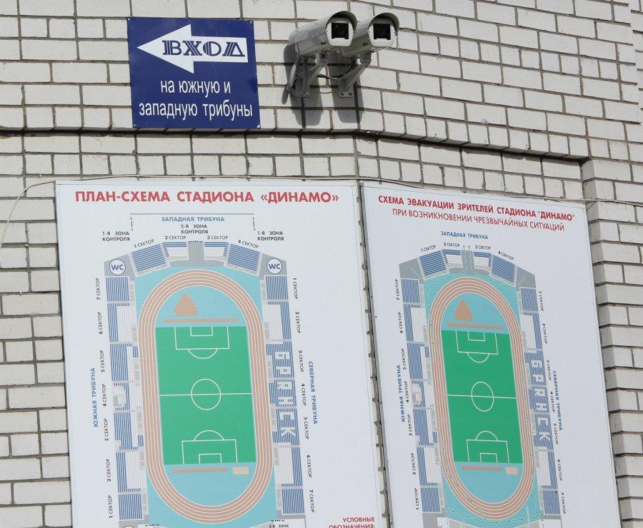 ВБрянске футбольных хулиганов будут вычислять при помощи видеокамер