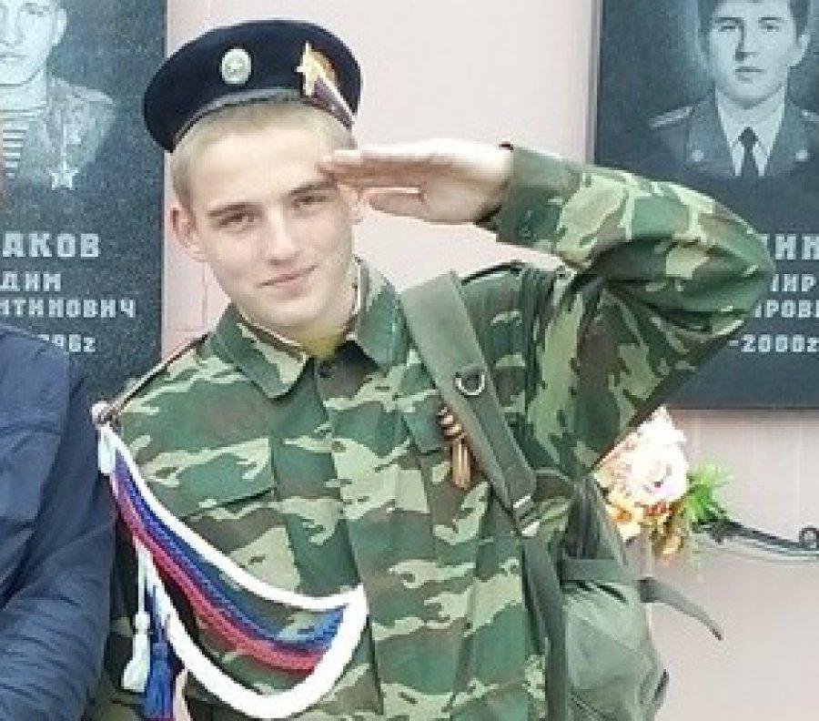 ВБрянской области ищут пропавшего 16-летнего Дениса Лыкова