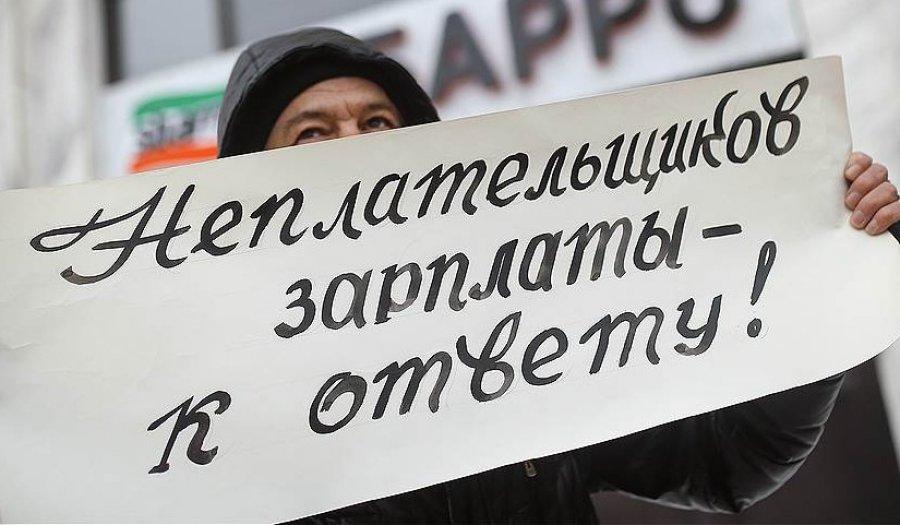 Брянские учреждения должны работникам больше 36 млн руб.