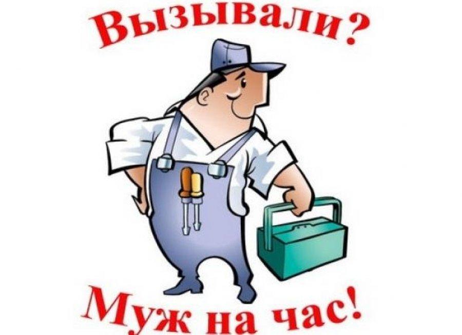 найти девушку для секса в городе москве