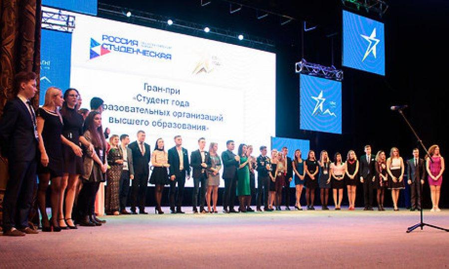 Брянский студент стал лауреатом Российской национальной премии «Студент года— 2016»