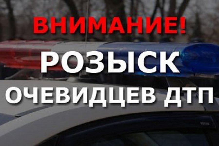 Брянская милиция обратилась ксвидетелям трагедии с сыном