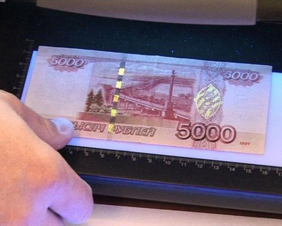В предыдущем году ЦБ нашел две поддельные иены иодин австралийский доллар