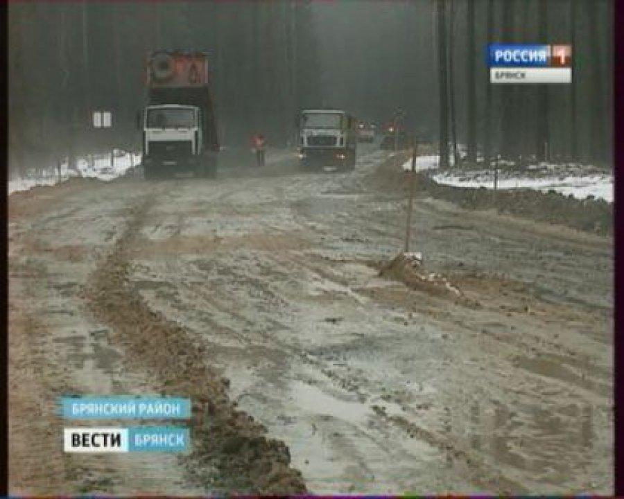 Под Брянском до поселка Козелкино построят автодорогу