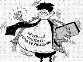 Жители Брянщины стали платить больше налогов