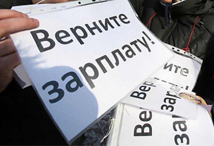 В Брянске работникам «85-го ремонтного завода» задолжали 2,2 млн рублей