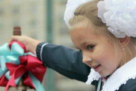 Мэр Брянска поздравил учеников и педагогов с 1 сентября