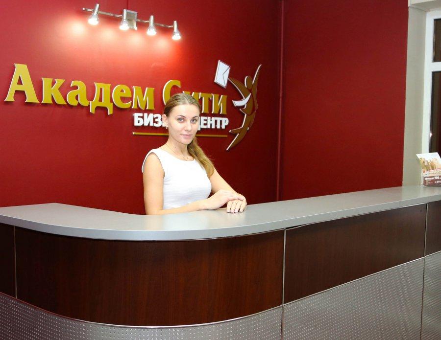 Брянцам предложили аренду офисов за 5700 рублей