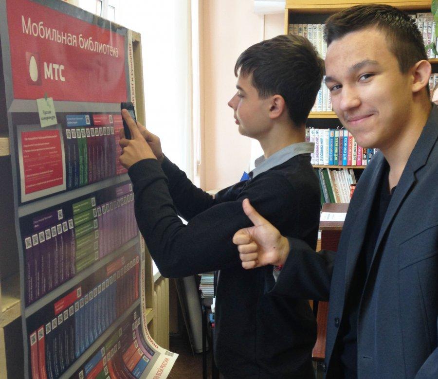 """В 30 брянских школах появились """"мобильные библиотеки"""""""