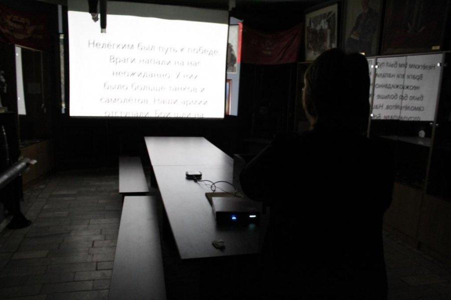 НаПартизанской поляне открыт новый лекционный класс
