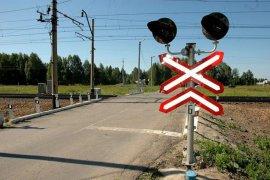В Брянской области на 2 дня закроют железнодорожный переезд