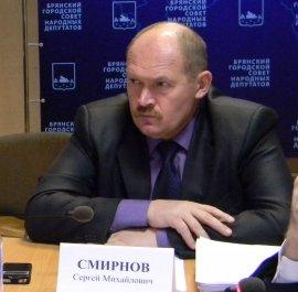 Экс-мэру Брянска Сергею Смирнову нашли теплое место