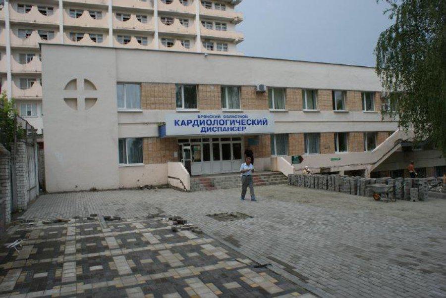 Запись к врачу в поликлинику 153 через интернет москва