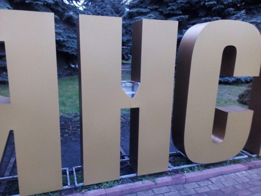 Вандалы разбили букву в инсталляции «Брянск»
