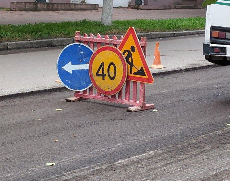 ВБрянске план построительству дорог выполнили на73%