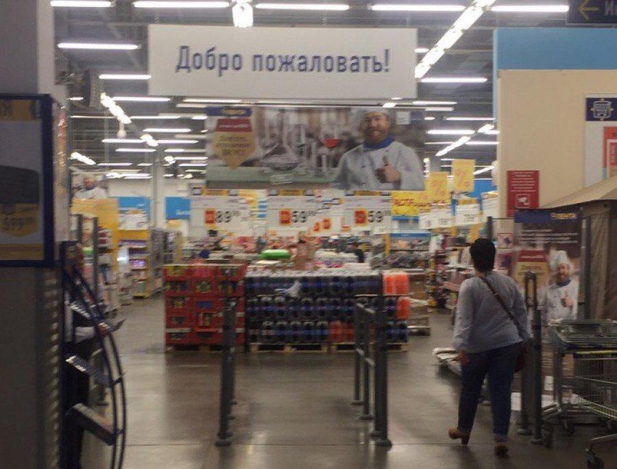 Вбрянском гипермаркете схвачен полковник Росгвардии
