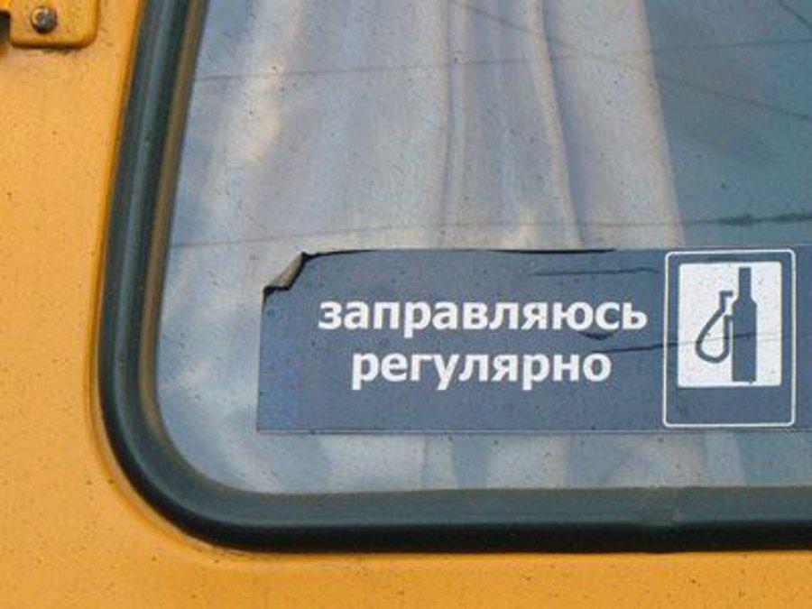 Вмассовом ДТП смаршруткой вБрянске пострадала 24-летняя девушка