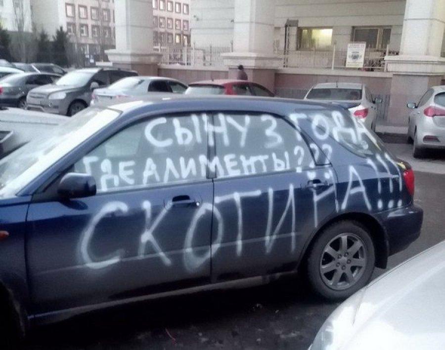 ВЖирятинском районе жадный брянец 3 месяца неплатил алименты