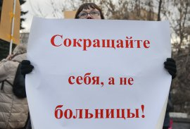 Брянцы просят президента Путина спасти больницу в Рогнедино