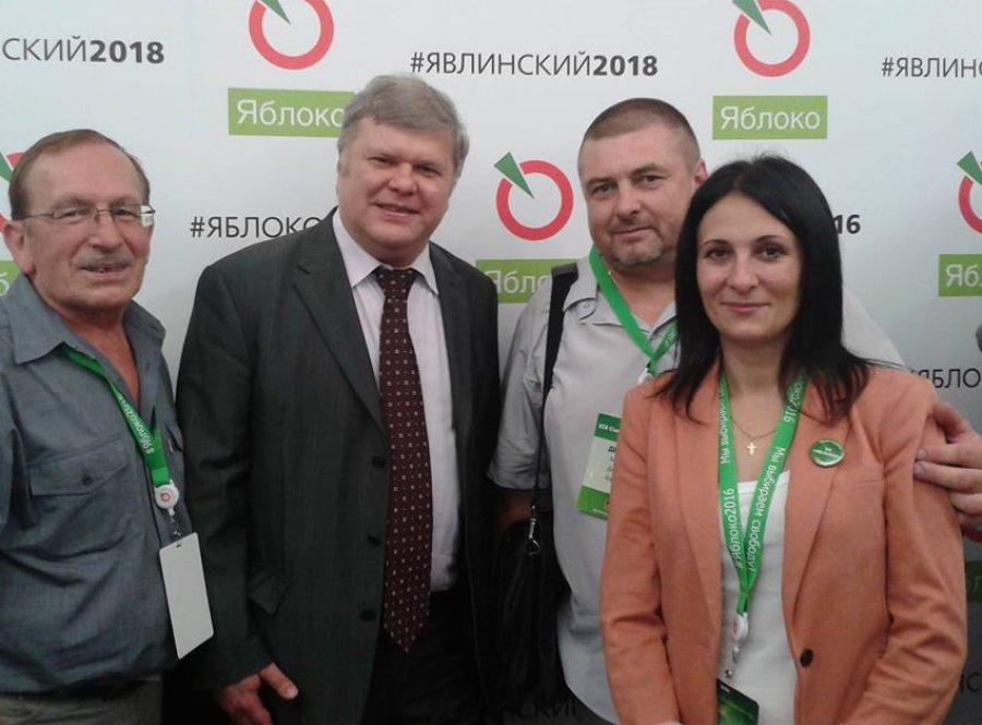 """Брянское """"Яблоко"""" выдвинуло в Госдуму Махотину и Богомаза"""