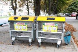 В Брянске установили контейнеры для раздельного сбора мусора