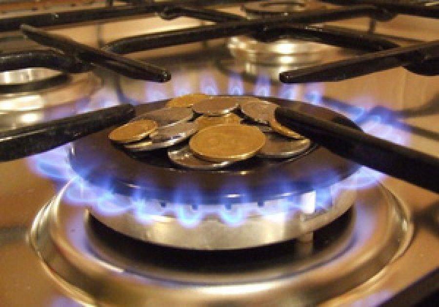 В Брянске АО «БКС» пыталось в 4,5 раз повысить тариф на тепло