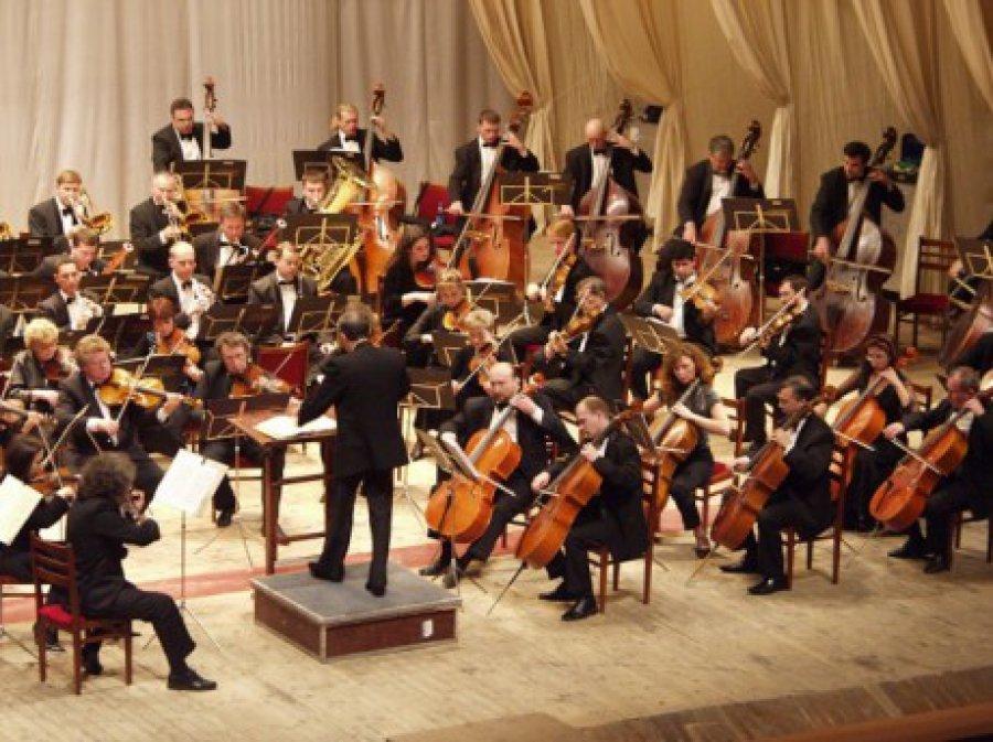 Брянский губернаторский симфонический ансамбль открывает шестой сезон
