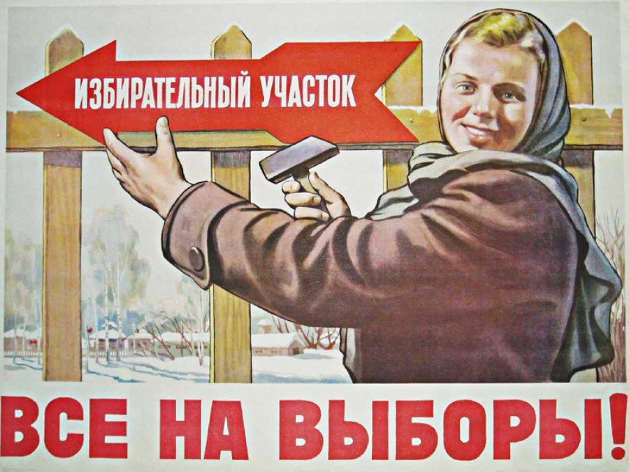 ВБрянской области начались довыборы в Государственную думу