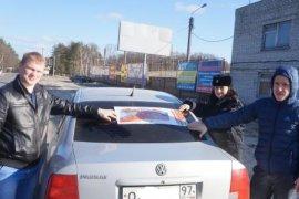 Автоледи в погонах искали рыцарей на дорогах Брянска